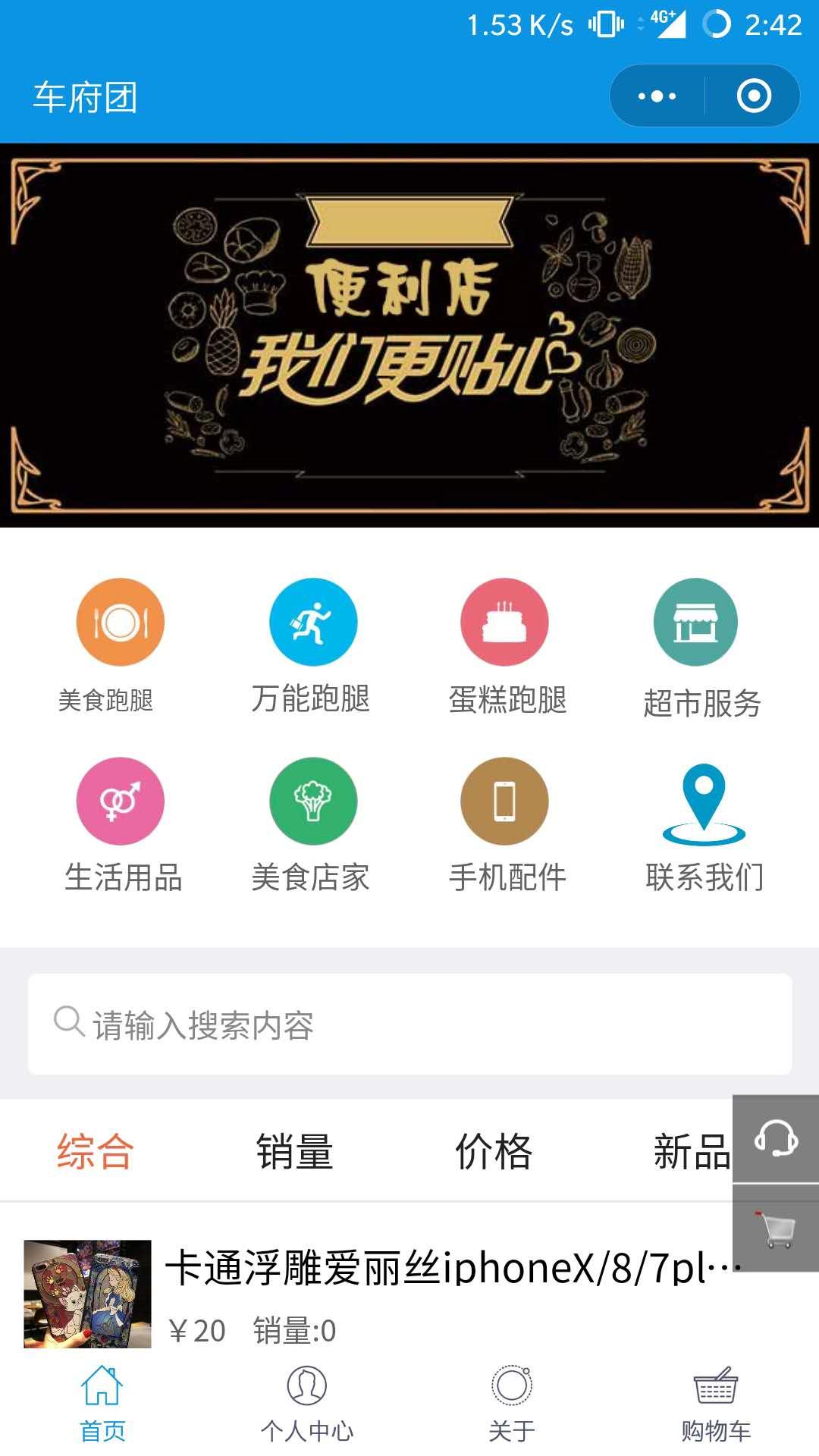http://www.ceob2b.com深圳市麟恩技术有限公司